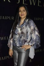 Aarti Surendranath at Jaipur Jewels Rise Anew collection launch in Napean Sea Road on 12th Aug 2015