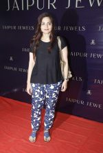 Alvira Khan at Jaipur Jewels Rise Anew collection launch in Napean Sea Road on 12th Aug 2015 (156)_55cc4b3c5f9d7.JPG