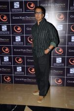 Anant Mahadevan at the Premiere of the film Gour Hari Dastaan in PVR, Juhu on 12th Aug 2015 (32)_55cc4668b237d.JPG