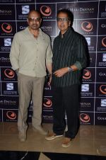 Anant Mahadevan at the Premiere of the film Gour Hari Dastaan in PVR, Juhu on 12th Aug 2015 (33)_55cc46697bf5a.JPG
