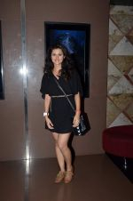 Riddhi Dogra at Ravi Dubey_s film screening in Fun Cinemas on 12th Aug 2015 (28)_55cc4927e5769.JPG
