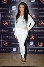 Sana Khan at the Premiere of the film Gour Hari Dastaan in PVR, Juhu on 12th Aug 2015