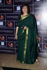 Sarika at the Premiere of the film Gour Hari Dastaan in PVR, Juhu on 12th Aug 2015 (5)_55cc470f974a5.JPG