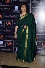 Sarika at the Premiere of the film Gour Hari Dastaan in PVR, Juhu on 12th Aug 2015