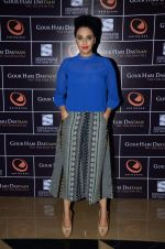 Swara Bhaskar at the Premiere of the film Gour Hari Dastaan in PVR, Juhu on 12th Aug 2015