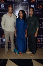 Tannishtha Chatterjee, Anant Mahadevan at the Premiere of the film Gour Hari Dastaan in PVR, Juhu on 12th Aug 2015 (25)_55cc466a24529.JPG
