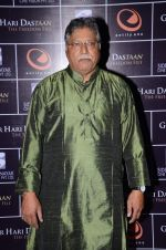 Vikram Gokhale at the Premiere of the film Gour Hari Dastaan in PVR, Juhu on 12th Aug 2015 (6)_55cc475070f2f.JPG
