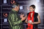 Vikram Gokhale, Deepa Sahi at the Premiere of the film Gour Hari Dastaan in PVR, Juhu on 12th Aug 2015 (14)_55cc4741cc0c3.JPG