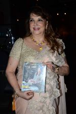 Zarine Khan_s The Khan_s Family Secret Cookbook book Launch in The Charcoal Project on 12th Aug 2015 (85)_55cc4a80396e8.JPG