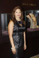 at Jaipur Jewels Rise Anew collection launch in Napean Sea Road on 12th Aug 2015