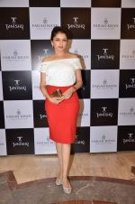 Bhagyashree at Farah Khan Ali_s new collection launch with Tanishq in Andheri, Mumbai on 13th Aug 2015 (316)_55cdac69143da.JPG