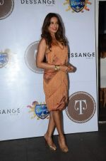 Bipasha Basu at Rocky S nites in Royalty, Mumbai on 13th Aug 2014 (26)_55cda6e87566d.JPG