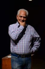 Ramesh Sippy on 40 years of Sholay in NCPA on 13th Aug 2015