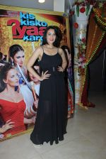 Sai Lokur at Kis Kisko Pyaar Karoon Film Launch on 13th Aug 2015 (267)_55cdaad04a55c.JPG
