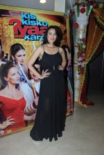 Sai Lokur at Kis Kisko Pyaar Karoon Film Launch on 13th Aug 2015 (268)_55cdaad117dfc.JPG
