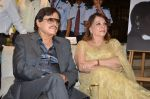 Sanjay Khan, Zarine Khan at Farah Khan Ali_s new collection launch with Tanishq in Andheri, Mumbai on 13th Aug 2015 (234)_55cdaccc6ee96.JPG