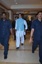 Amitabh Bachchan snapped in j W Marriott on 14th Aug 2015