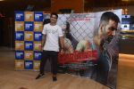 Ejaz Khan at Brothers special screening in PVR on 13th Aug 2015