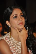 Lavanya Tripathi at Bhale Bhale Magadivoy Movie Audio (27)_55d07c8556d41.jpg