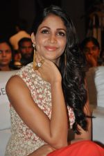 Lavanya Tripathi at Bhale Bhale Magadivoy Movie Audio (66)_55d07caaa34a1.jpg
