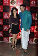 Rahul Mahajan at RJ  Malishka_s bash in Lalit Hotel on 15th Aug 2015 (37)_55d07be60d3f4.JPG