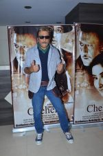Jackie Shroff promotes film Chehere in Sun N Sand on 16th Aug 2015