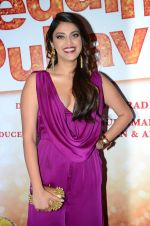 Anushka Ranjan at Wedding Pullav film launch on 17th Aug 2015 (536)_55d2e5cf7bffc.JPG