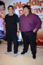 David Dhawan at Wedding Pullav film launch on 17th Aug 2015
