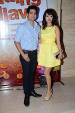 Karan mehra, Nisha Rawal at Wedding Pullav film launch on 17th Aug 2015 (445)_55d2e76f40184.JPG