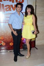 Karan mehra, Nisha Rawal at Wedding Pullav film launch on 17th Aug 2015 (446)_55d2e7704deec.JPG