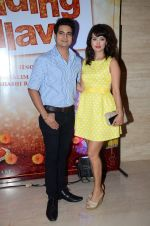 Karan mehra, Nisha Rawal at Wedding Pullav film launch on 17th Aug 2015 (444)_55d2e75702cec.JPG