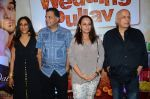 Mahesh Bhatt, Soni Razdan at Wedding Pullav film launch on 17th Aug 2015