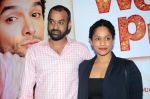 Masaba at Wedding Pullav film launch on 17th Aug 2015 (476)_55d2e7add0e03.JPG
