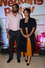 Masaba at Wedding Pullav film launch on 17th Aug 2015 (477)_55d2e7ae990cb.JPG