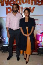 Masaba at Wedding Pullav film launch on 17th Aug 2015