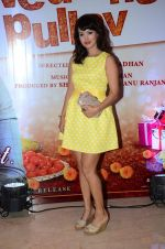 Nisha Rawal at Wedding Pullav film launch on 17th Aug 2015 (424)_55d2e771e3e4a.JPG