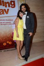 Nisha Rawal at Wedding Pullav film launch on 17th Aug 2015 (427)_55d2e77353edc.JPG