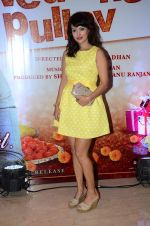 Nisha Rawal at Wedding Pullav film launch on 17th Aug 2015
