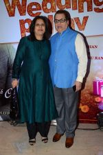 Ramesh Taurani at Wedding Pullav film launch on 17th Aug 2015
