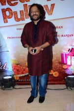 Roop Kumar Rathod at Wedding Pullav film launch on 17th Aug 2015