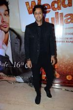 Salim merchant at Wedding Pullav film launch on 17th Aug 2015