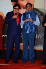 Sanjay Khan, Shatrughan Sinha at Wedding Pullav film launch on 17th Aug 2015