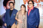 Sanjay Khan, Zarine Khan, Akbar Khan at Wedding Pullav film launch on 17th Aug 2015 (518)_55d2e7f85755a.JPG