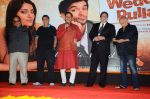 Satish Kaushik, David Dhawan, Shashi Ranjan, Mahesh Bhatt at Wedding Pullav film launch on 17th Aug 2015 (586)_55d2e6c2b9a85.JPG