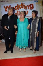 Satish Shah at Wedding Pullav film launch on 17th Aug 2015 (460)_55d2e82dc9f6e.JPG