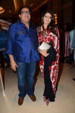 Sheeba at Wedding Pullav film launch on 17th Aug 2015