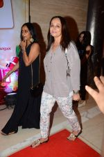 Soni Razdan at Wedding Pullav film launch on 17th Aug 2015