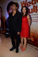 Sonu Nigam, madhurima Nigam at Wedding Pullav film launch on 17th Aug 2015