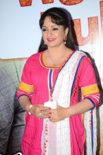 Upasna Singh at Wedding Pullav film launch on 17th Aug 2015