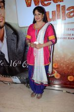 Upasna Singh at Wedding Pullav film launch on 17th Aug 2015 (495)_55d2e8b36afc0.JPG